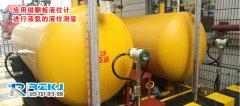 简析磁翻板液位计在液氨储罐液位测量中的应用